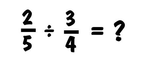 DivideFractions